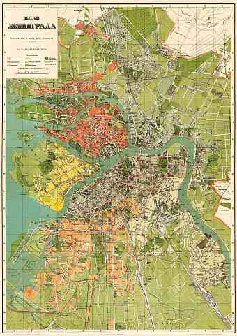Leningrad (Ленинград, Saint Petersburg) city map, 1927