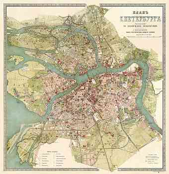 Saint Petersburg (Санктъ-Петербургъ, Sankt-Peterburg) city map, 1895