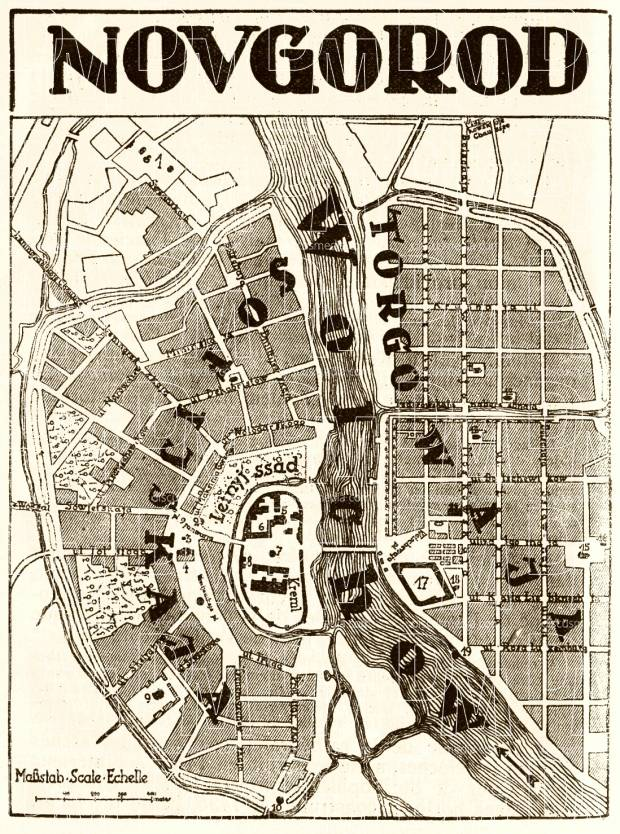 Novgorod (Новгород, Velikiy Novgorod) city map, 1928. Use the zooming tool to explore in higher level of detail. Obtain as a quality print or high resolution image