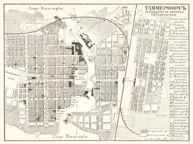 Tampere (Таммерфорсъ, Tammerfors) city map (in Russian), 1913. Use the zooming tool to explore in higher level of detail. Obtain as a quality print or high resolution image