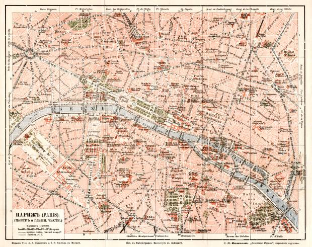 Paris central part map (legend in Russian), 1903. Use the zooming tool to explore in higher level of detail. Obtain as a quality print or high resolution image