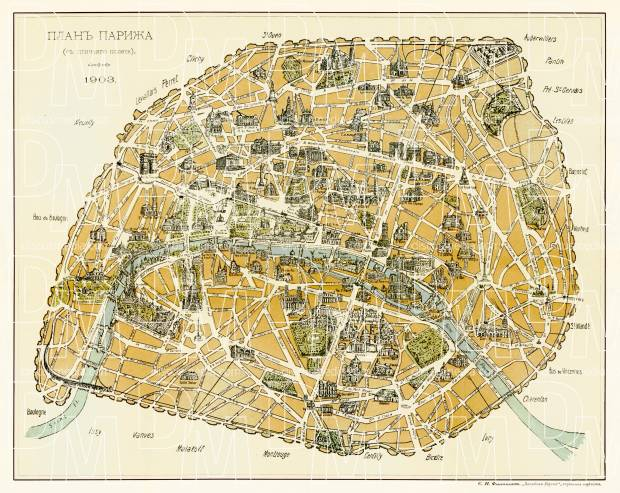 Paris, bird-eye panorama, 1903. Use the zooming tool to explore in higher level of detail. Obtain as a quality print or high resolution image