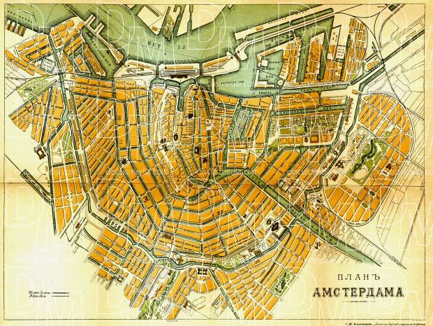 Amsterdam, city map (legend in Russian), 1903. Use the zooming tool to explore in higher level of detail. Obtain as a quality print or high resolution image