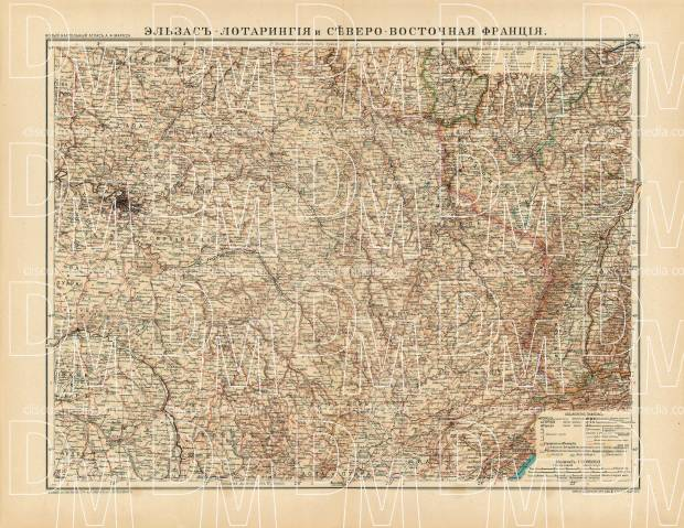 Alsace, Lotharingia and the Northeastern France Map (in Russian), 1910. Use the zooming tool to explore in higher level of detail. Obtain as a quality print or high resolution image