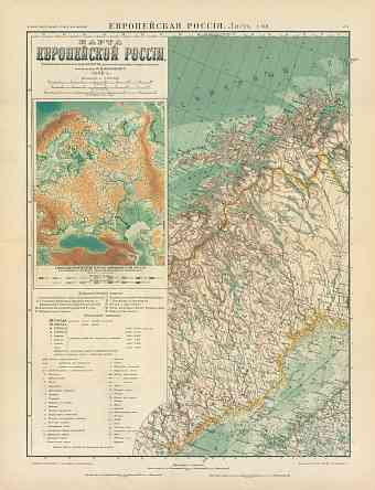 European Russia Map, Plate 1: West Finland. 1910