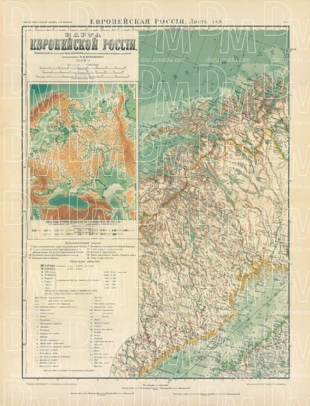 European Russia Map, Plate 1: West Finland. 1910. Use the zooming tool to explore in higher level of detail. Obtain as a quality print or high resolution image