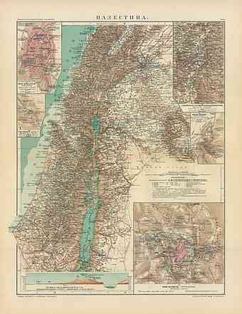 Palestine Map (in Russian), 1910