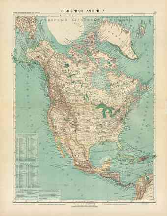 North America Map (in Russian), 1910
