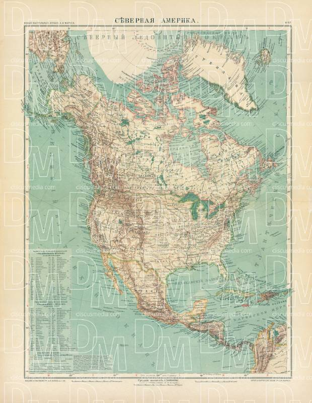 North America Map (in Russian), 1910 on tectonic map of north america, glacial map of north america, physiographic map of north america,