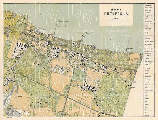 Peterhof (Петергофъ) town plan, 1909. Use the zooming tool to explore in higher level of detail. Obtain as a quality print or high resolution image