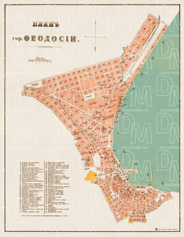 Theodosia (Ѳеодосія) town plan, 1904. Use the zooming tool to explore in higher level of detail. Obtain as a quality print or high resolution image