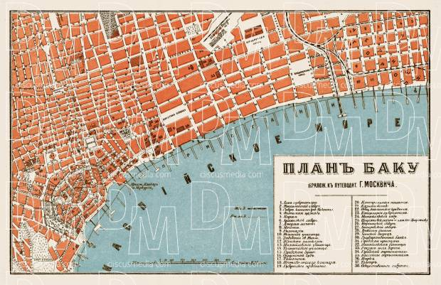 Old map of Baku Bak in 1912 Buy vintage map replica poster print