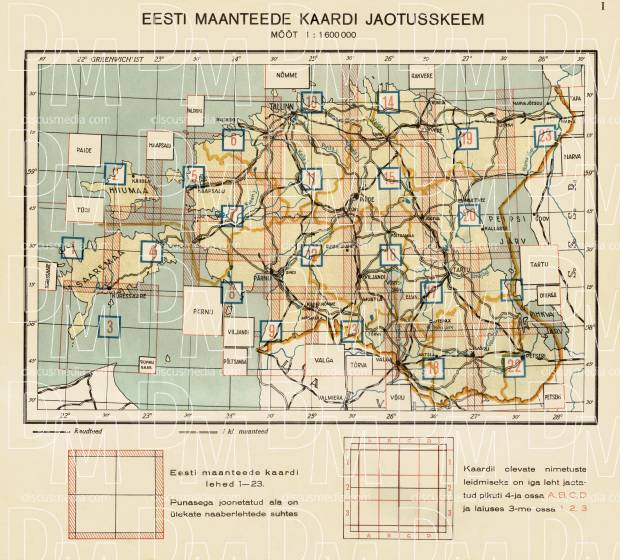Estonian Road Map Sectional Plane, 1938. Use the zooming tool to explore in higher level of detail. Obtain as a quality print or high resolution image