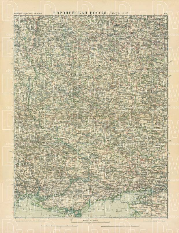European Russia Map, Plate 10: Central Russia and Ukraine. 1910. Use the zooming tool to explore in higher level of detail. Obtain as a quality print or high resolution image