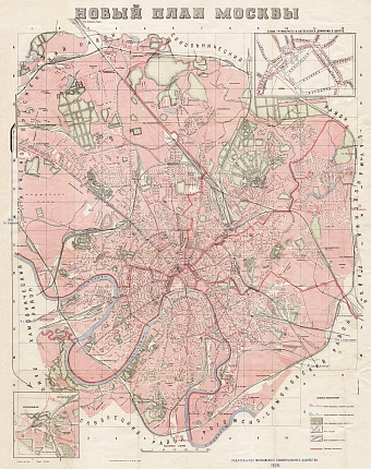 Moscow (Москва, Moskva) city map, 1928