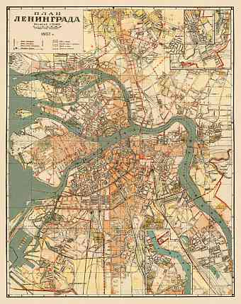 Leningrad (Ленинград, Saint Petersburg) city map, 1937