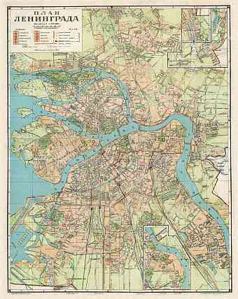 Leningrad (Ленинград, Saint Petersburg) city map, 1935