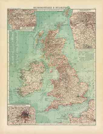 Great Britain and Ireland Map (in Russian), 1910