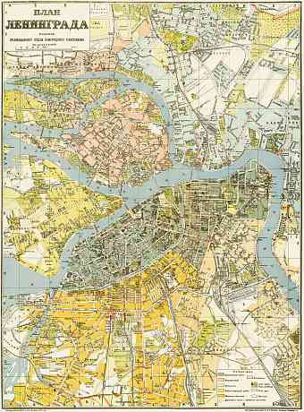 Leningrad (Ленинград, Saint Petersburg) city map, 1924