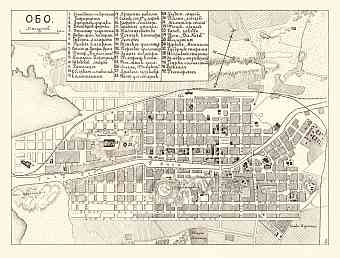 Åbo (Turku), city map (in Russian), 1913