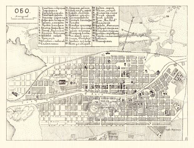Åbo (Turku), city map (in Russian), 1913. Use the zooming tool to explore in higher level of detail. Obtain as a quality print or high resolution image
