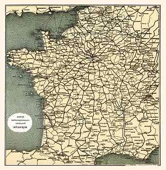Railway map of France (Legend in Russian), 1900