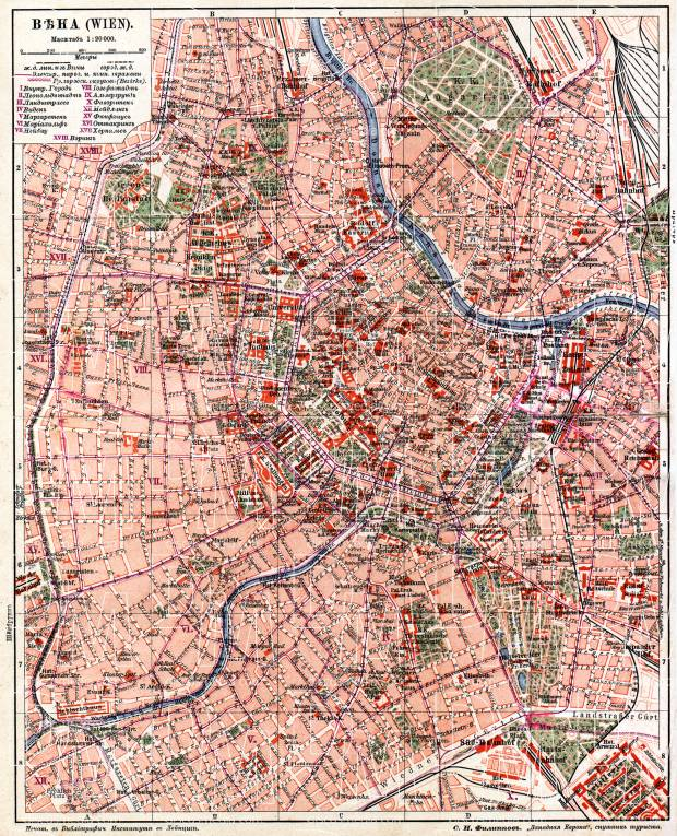Vienna (Wien) city map, 1900 (legend in Russian). Use the zooming tool to explore in higher level of detail. Obtain as a quality print or high resolution image