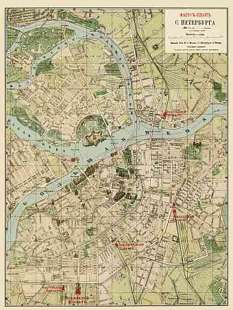 Saint Petersburg (Санктъ-Петербургъ, Sankt-Peterburg) city map, Pharus, 1913