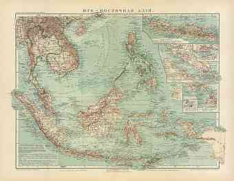 Southeastern Asia Map (in Russian), 1910
