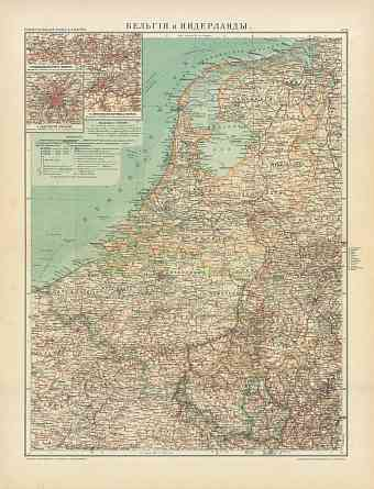 Belgium and the Netherlands Map (in Russian), 1910