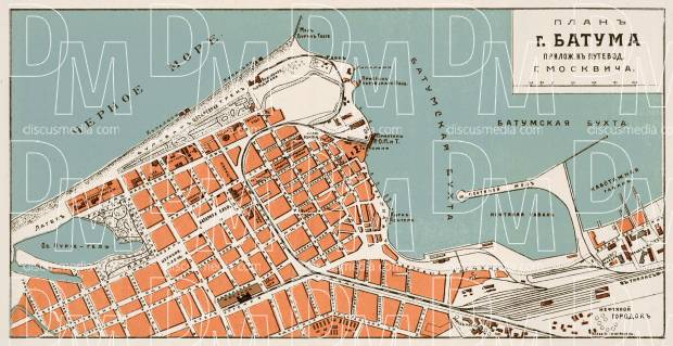 Batum (ბათუმი, Batumi) town plan, 1912. Use the zooming tool to explore in higher level of detail. Obtain as a quality print or high resolution image