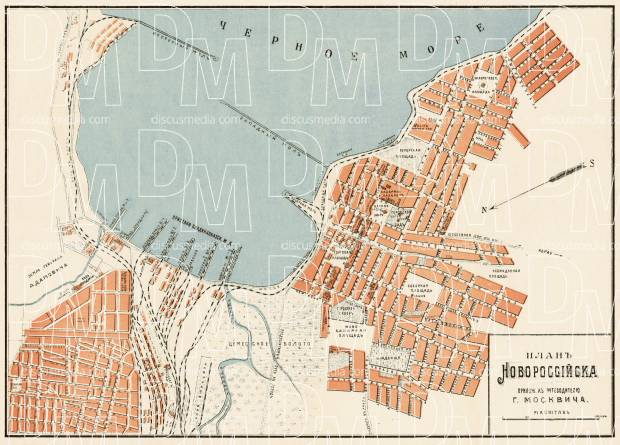 Novorossiysk (Новороссiйскъ) city map, 1912. Use the zooming tool to explore in higher level of detail. Obtain as a quality print or high resolution image