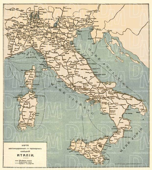 Railway and Steamboat map of Italy, 1900. Use the zooming tool to explore in higher level of detail. Obtain as a quality print or high resolution image