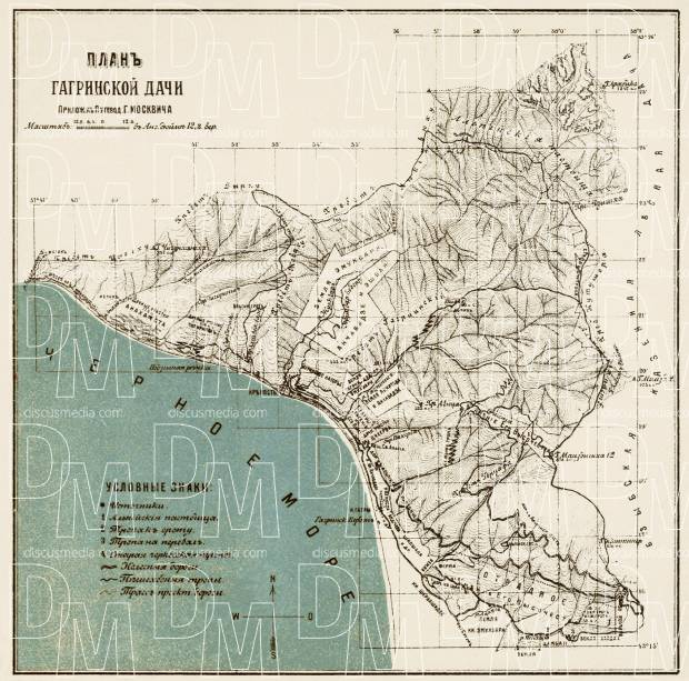 Gagra Manor (გაგრა) Hiking Map, 1912. Use the zooming tool to explore in higher level of detail. Obtain as a quality print or high resolution image