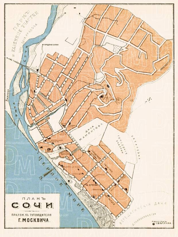 Sochi town plan, 1912. Use the zooming tool to explore in higher level of detail. Obtain as a quality print or high resolution image