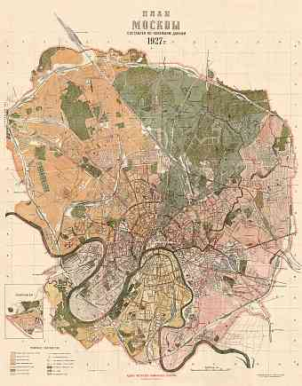 Moscow (Москва, Moskva) city map, 1927
