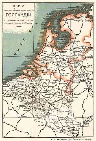 Railway map of the Netherlands (Legend in Russian), 1900