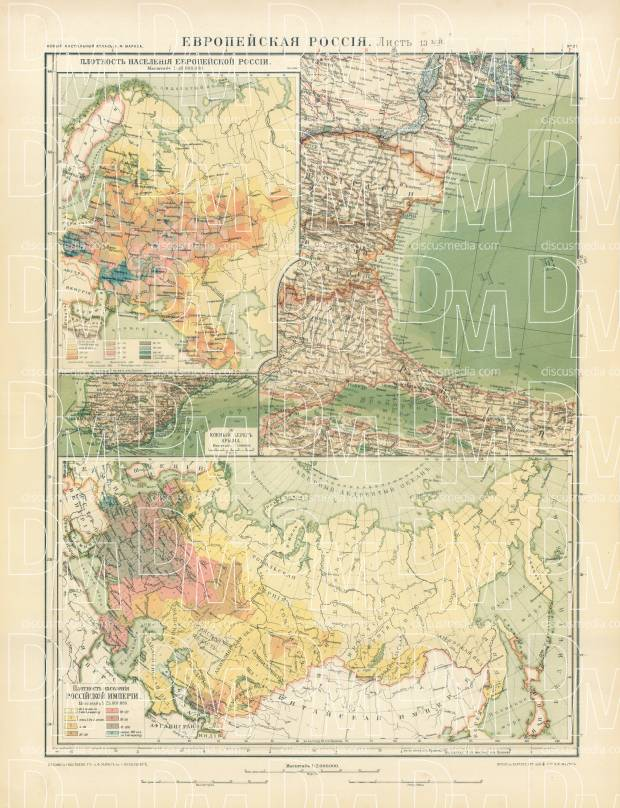 European Russia Map, Plate 13: West Black Sea. 1910. Use the zooming tool to explore in higher level of detail. Obtain as a quality print or high resolution image