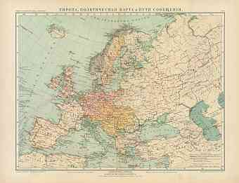 Political Map of Europe and Communication Lines (in Russian), 1910