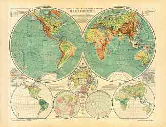 World Hemisphere Map (Physical, in Russian), 1910