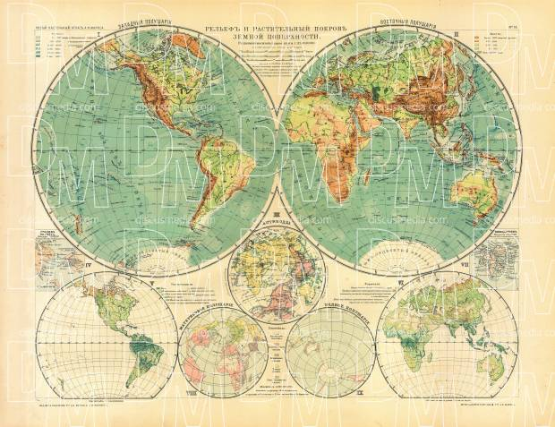 World Hemisphere Map (Physical, in Russian), 1910. Use the zooming tool to explore in higher level of detail. Obtain as a quality print or high resolution image