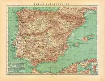 Spain and Portugal Map (in Russian), 1910