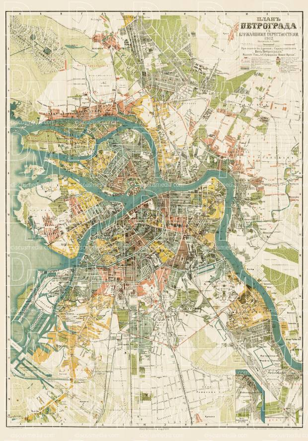 Petrograd (Петроградъ, Saint Petersburg) city map, 1917. Use the zooming tool to explore in higher level of detail. Obtain as a quality print or high resolution image