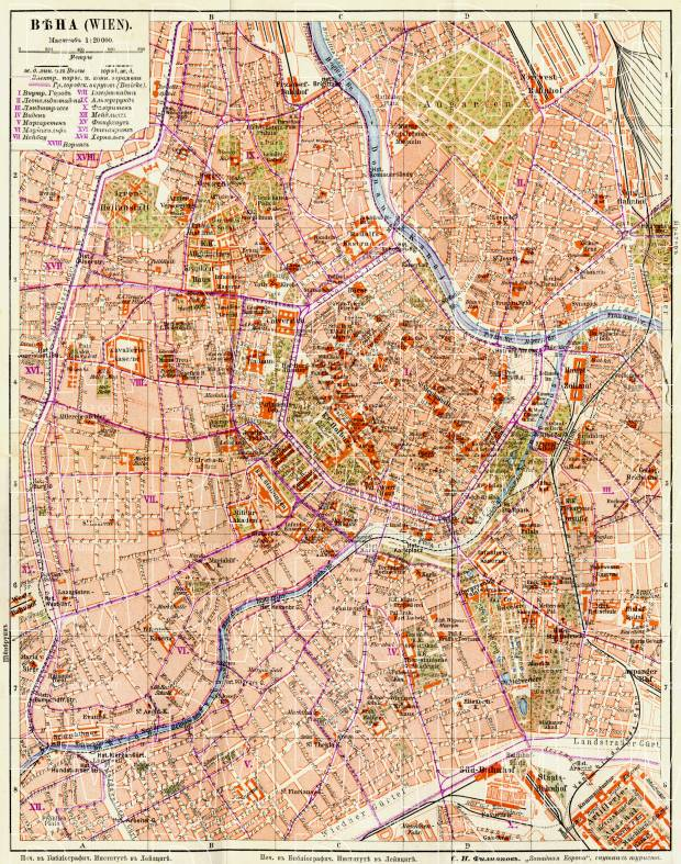 Vienna (Wien) city map with legend in Russian, 1903. Use the zooming tool to explore in higher level of detail. Obtain as a quality print or high resolution image