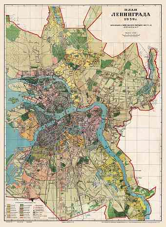 Leningrad (Ленинград, Saint Petersburg) city map, 1939