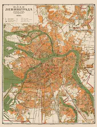 Leningrad (Ленинград, Saint Petersburg) city map, 1936