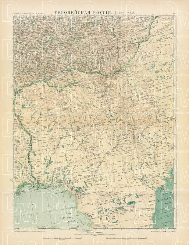 European Russia Map, Plate 12: South Urals. 1910. Use the zooming tool to explore in higher level of detail. Obtain as a quality print or high resolution image