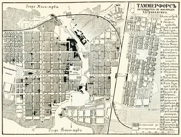 Tampere (Таммерфорсъ, Tammerfors) city map (in Russian), 1889. Use the zooming tool to explore in higher level of detail. Obtain as a quality print or high resolution image