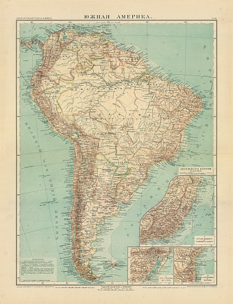 South America Map (in Russian), 1910
