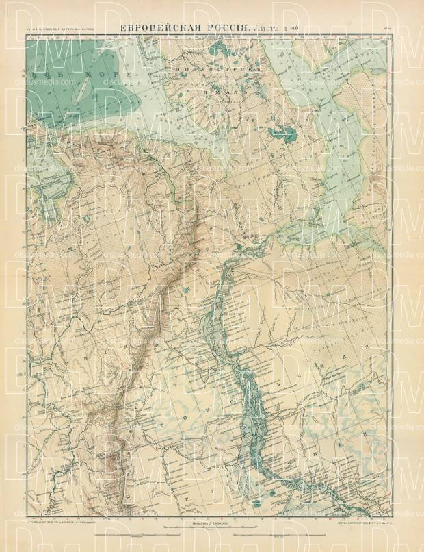 European Russia Map, Plate 4: Northern Urals. 1910. Use the zooming tool to explore in higher level of detail. Obtain as a quality print or high resolution image